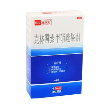 克林霉素甲硝唑搽剂20ml图片