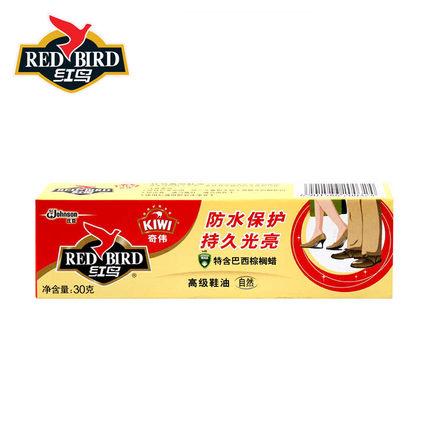 红鸟高级鞋油(自然色)30g
